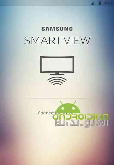 دانلود Samsung Smart View 2.1.0.75 نرم افزار سامسونگ اسمارت ویو برای اندروید 1