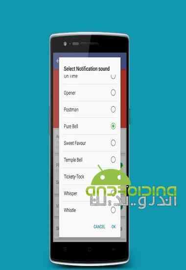 دانلود Screen Lock Pro : Power Button Savior 1.5 ایجاد میانبر قفل صفحه در اندروید 4