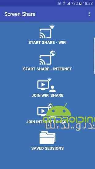 دانلود Screen Share Premium 1.0.4 نرم افزار اشتراک گذاری صفحه نمایش اندروید 1
