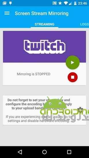 دانلود Screen Stream Mirroring 2.5.0 استریم صفحه نمایش در اندروید 3