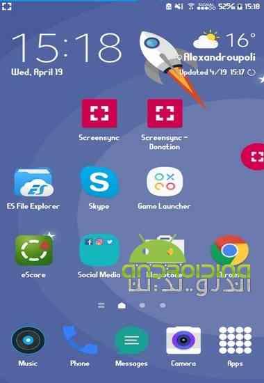 دانلو Screensync – Screenshot Pro 1.6.4.9.9 نرم افزار ضبط ویدئو از صفحه در اندروید 3