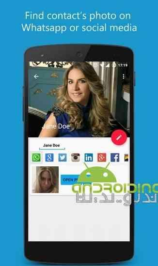 دانلود Set Contact Photo 1.4.6 نرم افزار انتخاب عکس برای مخاطبین در اندروید 1