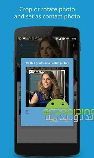 دانلود Set Contact Photo 1.4.6 نرم افزار انتخاب عکس برای مخاطبین در اندروید 3