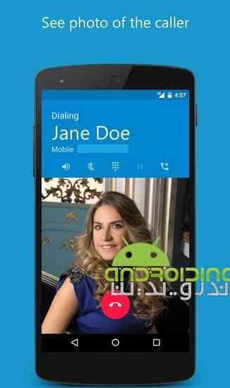 دانلود Set Contact Photo 1.4.6 نرم افزار انتخاب عکس برای مخاطبین در اندروید 4