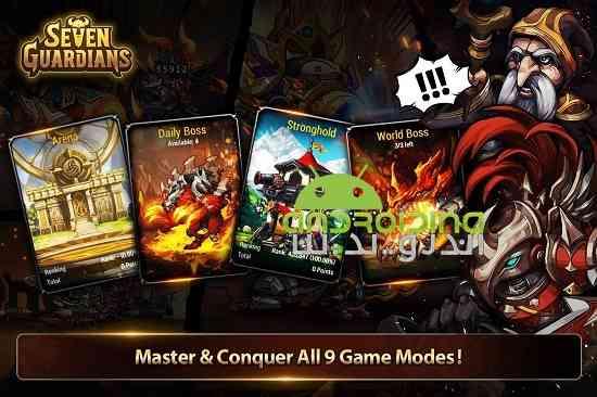 Seven Guardians - بازی استراتژیک هفت نگهبان