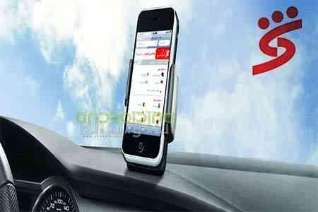 Shahr Mobile Bank - نرم افزار همراه بانک شهر