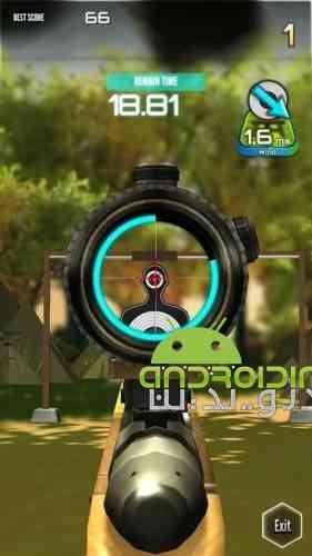 Shooting King - بازی ورزشی سلطان تیراندازی