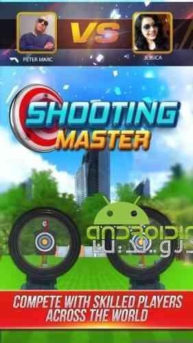 Shooting Master 3D - بازی آرکید استاد تیراندازی