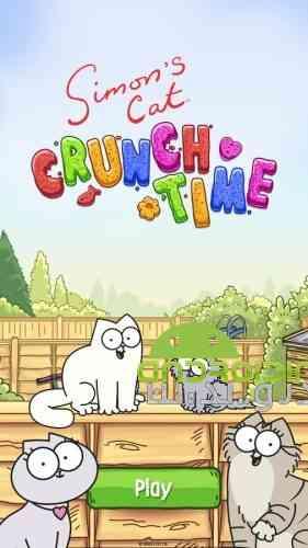 Simon's Cat - Crunch Time - بازی گربه سیمون - زمان خرابکاری