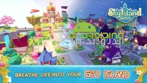 Sky Island Saga - بازی حماسه جزیره آسمانی