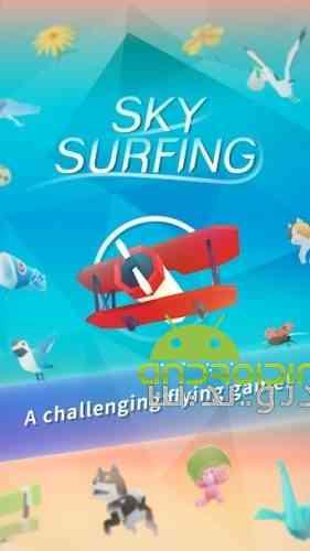 Sky Surfing - بازی موج سواری در آسمان