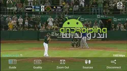 دانلود SlingPlayer for Phones & Tablet 2.13.1 پلیر حرفه ای اندروید 1