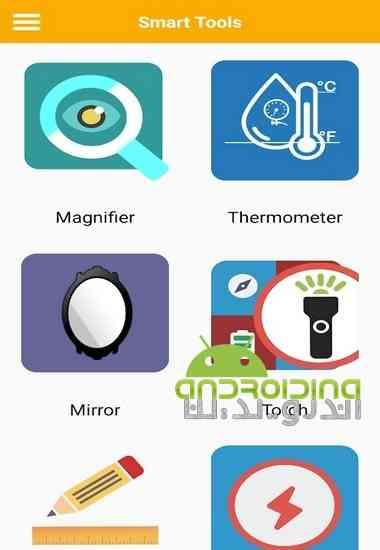 Smart Tools Premium