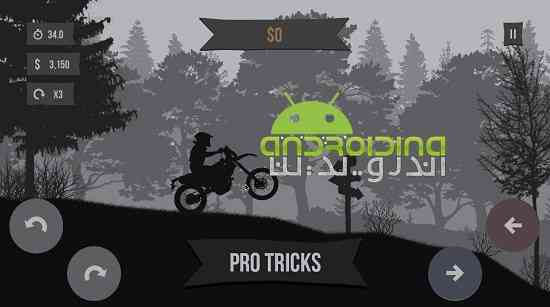 Smashable 2: Xtreme Trial Motorcycle Racing Game - بازی سرگرم کننده موتورسواری