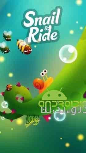 Snail Ride - بازی سرگرم کننده حلزون سواری