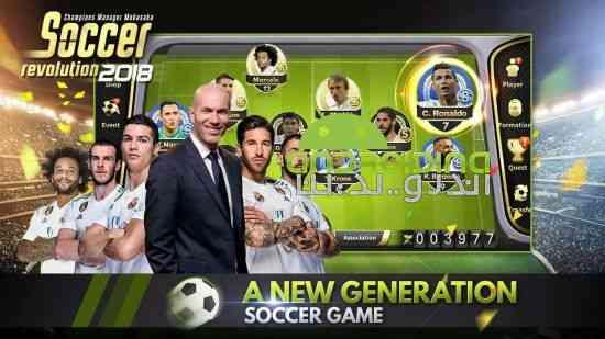 Soccer Revolution 2018: 3D Real Player MOBASAKA - بازی انقلاب فوتبالی 2018: بازیکنان واقعی سه بعدی
