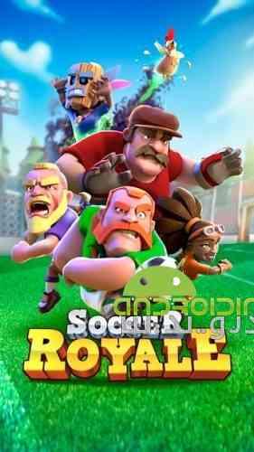Soccer Royale 2018 - بازی ورزشی فوتبال رویال 2018