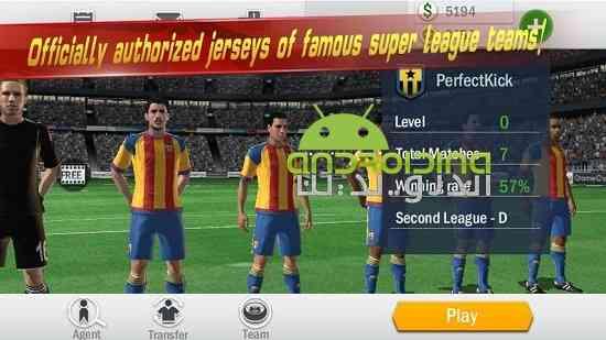 دانلود Soccer Shootout 0.8.6 بازی ضربه های فوتبالی اندروید 4