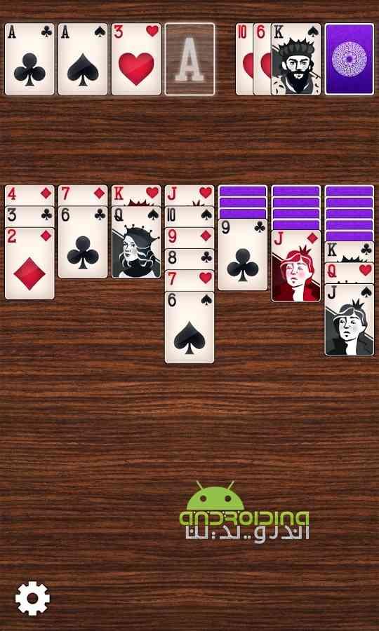 دانلود Solitaire Epic 1.0.6 بازی کارتی حماسه تک نفره اندروید 3