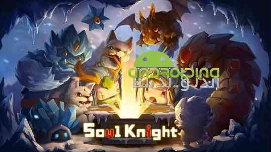 Soul Knight - بازی اکشن شوالیه روح