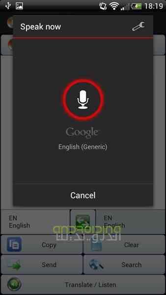 دانلود Speech to Text Translator TTS 2.8.4 نرم افزار ترجمه گفتار به متن اندروید 1