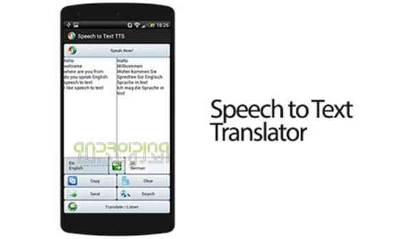 Speech to Text Translator - نرم افزار ترجمه گفتار به متن