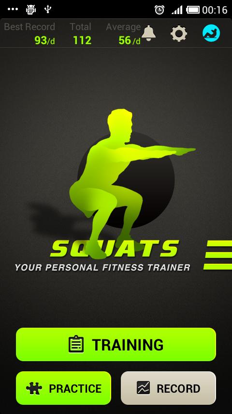 تمرین چمباتمه زنی با Squats pro 2.03 1