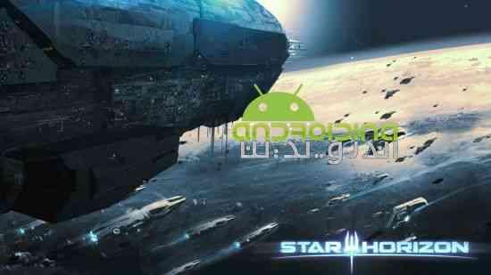 Star Horizon - بازی سرگرم کننده اکشن ستاره افق