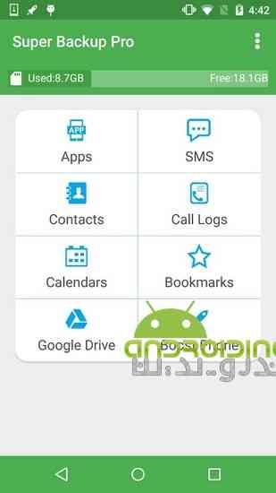 دانلود Super Backup Pro: SMS&Contacts 2.1.24 نرم افزار پشتیبان گیری برای اندروید 1