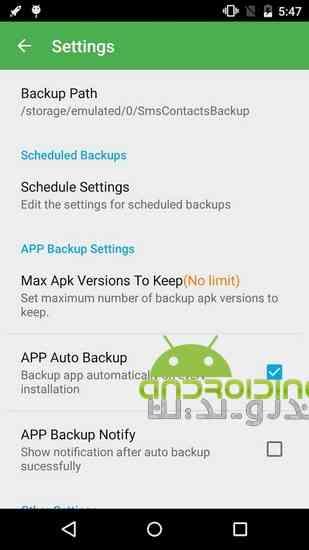 دانلود Super Backup Pro: SMS&Contacts 2.1.24 نرم افزار پشتیبان گیری برای اندروید 3