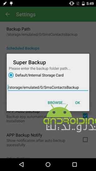 دانلود Super Backup Pro: SMS&Contacts 2.1.24 نرم افزار پشتیبان گیری برای اندروید 4
