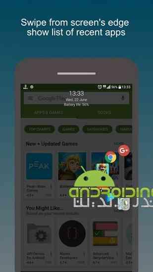 Swiftly switch – Pro|جا به جایی بین اپلیکیشن ها در اندروید