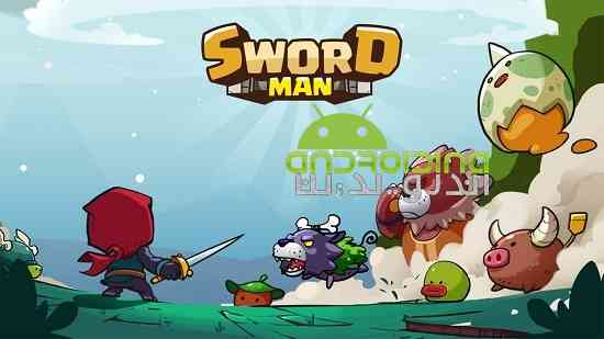 Sword Man – Monster Hunter - بازی مرد شمشیری - شکارچی هیولا