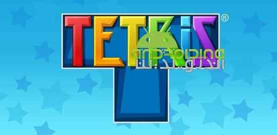 TETRIS - بازی سرگرم کننده خانه سازی