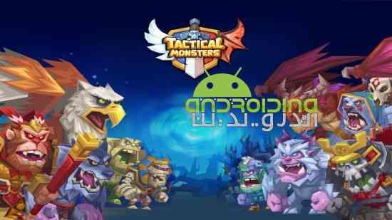 Tactical Monsters Rumble Arena - بازی عرصه هیولاهای تاکتیکی