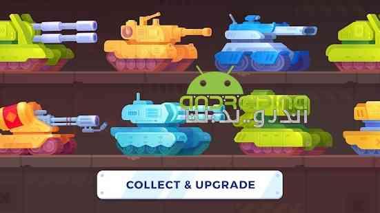 Tank Stars - بازی آنلاین اکشن ستاره های تانک