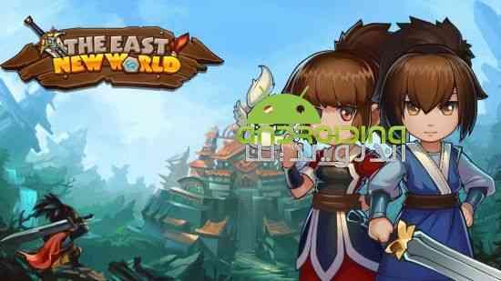 The East New World - بازی ماجراجویی دنیای شرق جدید