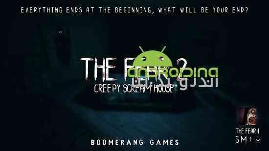 The Fear 2: Creepy Scream House - بازی ترس2: خانه فریاد وحشتناک
