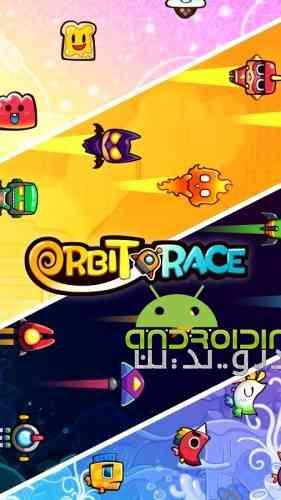 The Orbit Race - Stay Alive If You Can - بازی سرگرم کننده مسابقه دور زدن - اگر می توانید زنده بمانید