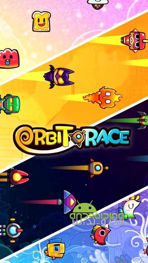 دانلود The Orbit Race 1.5 بازی سرگرم کننده مسابقه دور زدن اندروید 4