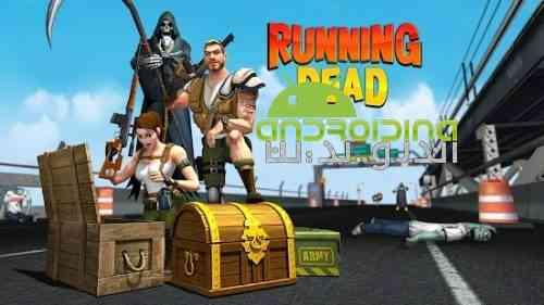 The Running Dead -Zombie Shooting Running FPS Game - بازی مرده دونده- تیرانداز زامبی