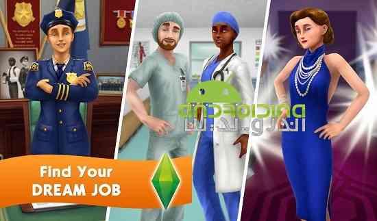 The Sims FreePlay - بازی سیمز بازی رایگان