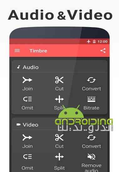 Timbre Cut, Join, Convert mp3 video