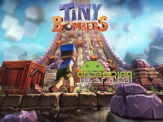 Tiny Bombers - بازی آنلاین بمب افکن های کوچک