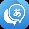 Translate Photo, Voice & Text – Translate Box