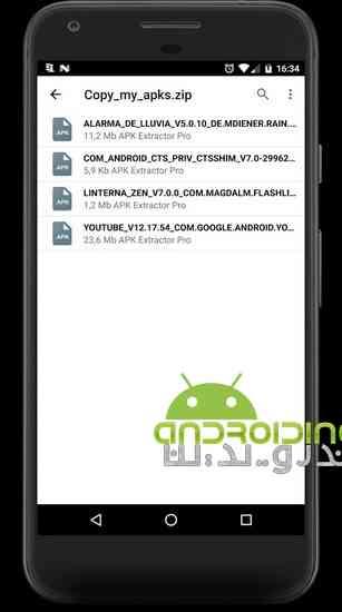 دانلود UNZIP & ZIP FILES PRO 1.3.2 مدیریت فایل های فشرده در اندروید 4