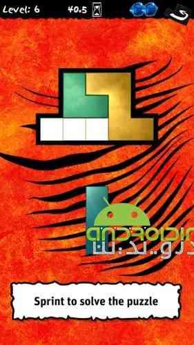 Ubongo – Puzzle Challenge - بازی چالش مغز - پازل