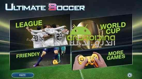 Ultimate Soccer – Football - بازی ورزشی فوتبال نهایی