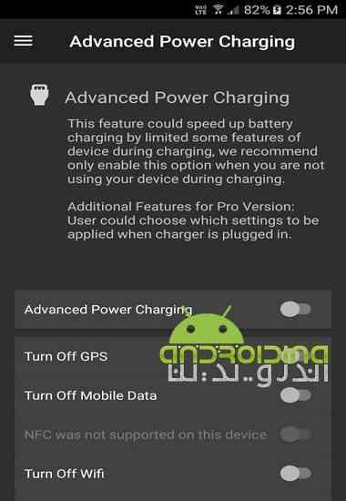 دانلود Ultra Battery Saver Pro 1.1.000 نرم افزار بهینه ساز باتری برای اندروید 4