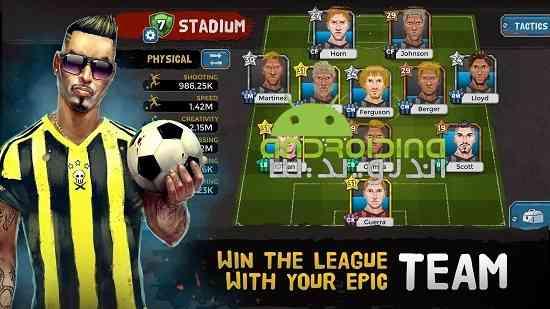 Underworld Soccer Manager 18 - بازی مدیر فوتبال 2018